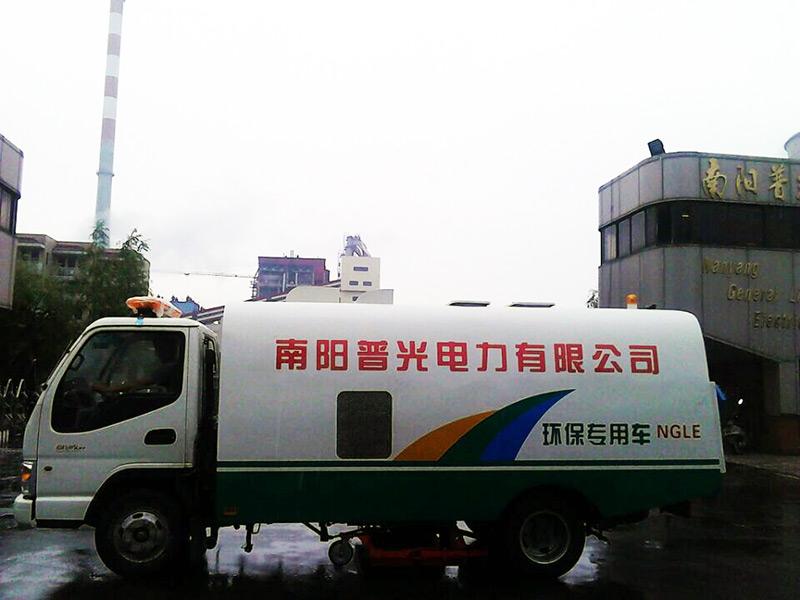 煤矿_电厂_焦化厂专用吸尘车