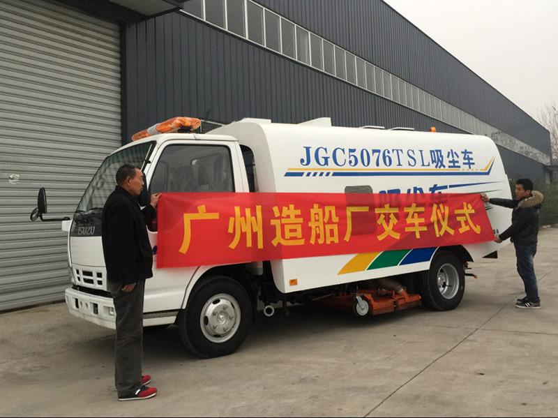 广州造船厂交车仪式